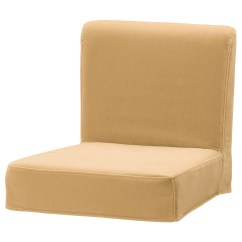 Ikea Belfast Chair Covers Cover Hire Sussex Dining Dublin Ireland