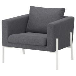 White Armchair Cover Leather Chesterfield Chair Koarp Gunnared Medium Grey Ikea