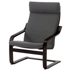 Ikea Arm Chairs Batman Car Chair Armchairs Shop At Ireland