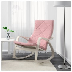 Pink Chair Covers Ikea White Banquet For Sale PoÄng Rocking Gräsbo