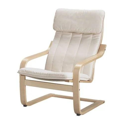 ikea poang rocking chair king furniture dining chairs poÄng poltrona - alme naturale, impiallacciatura di betulla