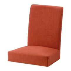 Ikea Orange Chair Covers Cheetah Print Accent Henriksdal Cover