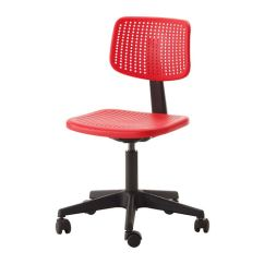 Red Desk Chair Ikea Roman Sit Up Bench Alrik Swivel