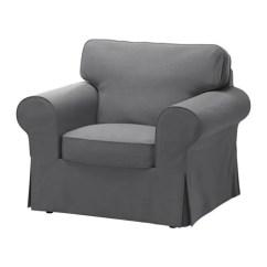 Club Chair Covers Ergonomic Nigeria Ektorp Cover Lofallet Beige Ikea