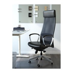 Swivel Chair Nigeria Burnt Orange Armchair Uk Markus Glose Black Ikea 10 Year Limited Warranty Read About The Terms In