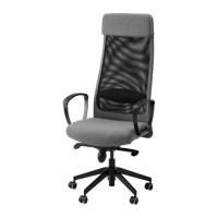 MARKUS Swivel chair - Vissle gray - IKEA
