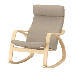 Ikea Rocking Chairs Vintage Dining Table And Poang Chair Hillared Beige