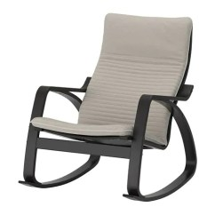 Ikea Rocking Chairs Medical Recliner Poang Chair Knisa Light Beige