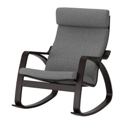 Ikea White Rocking Chair Office Chairs For People With Bad Backs Poang Lysed Gray