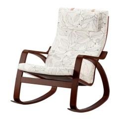 Ikea White Rocking Chair Double Seat Folding Poang Vislanda Black