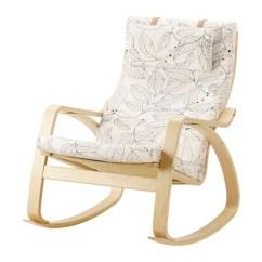 Ikea White Rocking Chair Cane Bottom Poang Vislanda Black