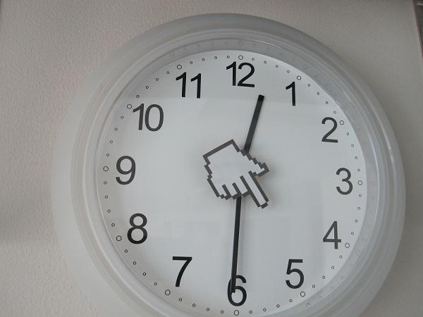 RUSCH wall clock mod  IKEA Hackers  IKEA Hackers