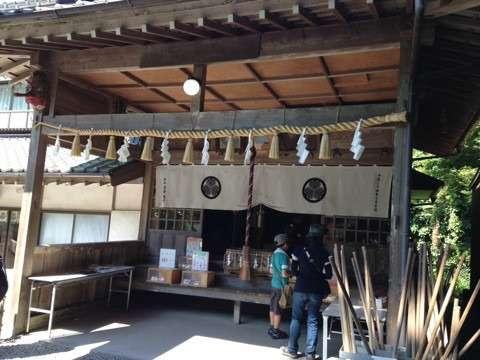 日立御岩神社 おみくじ