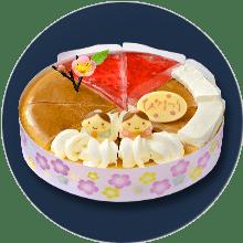 イトーヨーカドーチーズケーキセット