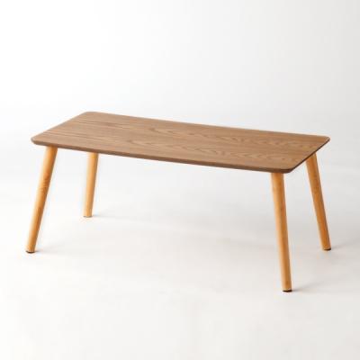 イオンリビングテーブル2