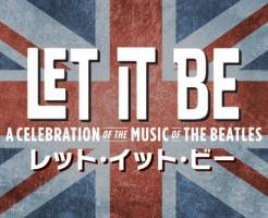 Let It Beライブ