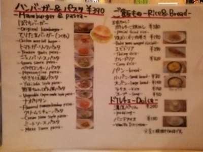 十条J・Jぽっち料理メニュー4