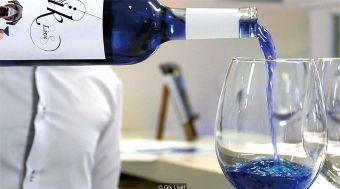 青いワインGIK