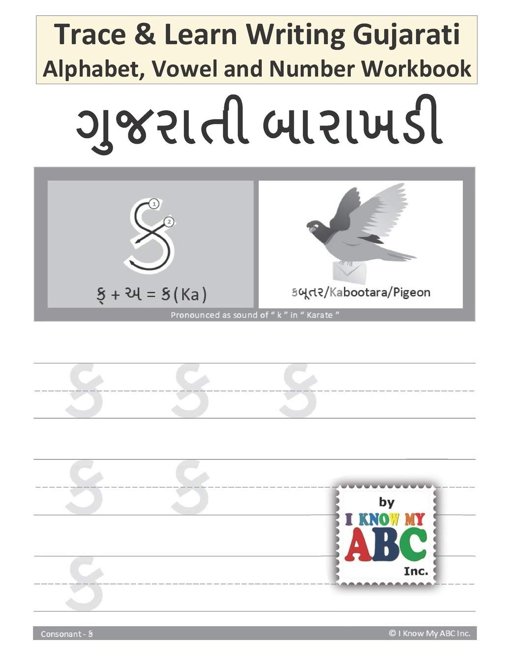 Trace Amp Learn Writing Gujarati Alphabet Vowel And Number