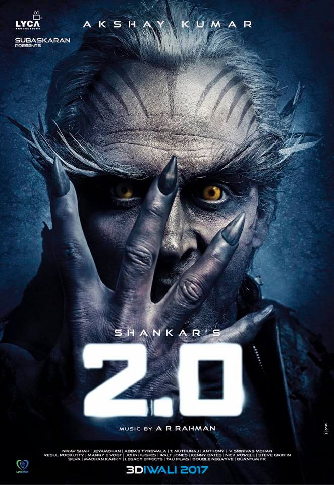 2Point0 First Look posters