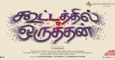 Ashok Selvan in Kootathil Oruthan Movie Trailer