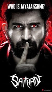 Saithan First Ten Minutes