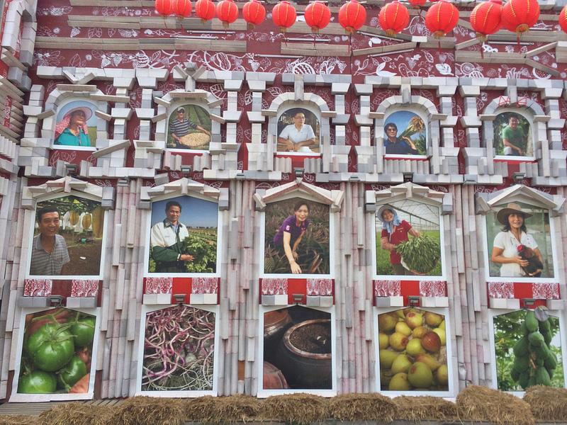 從雲林農業博覽會對雲林文創發展的一些觀察