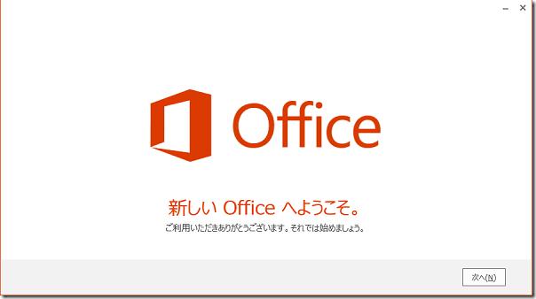 officehbp8