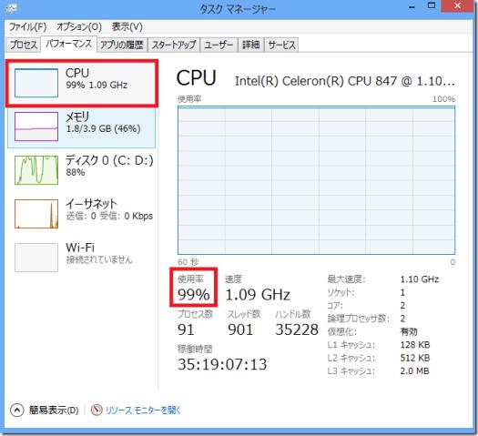 cpu100-1