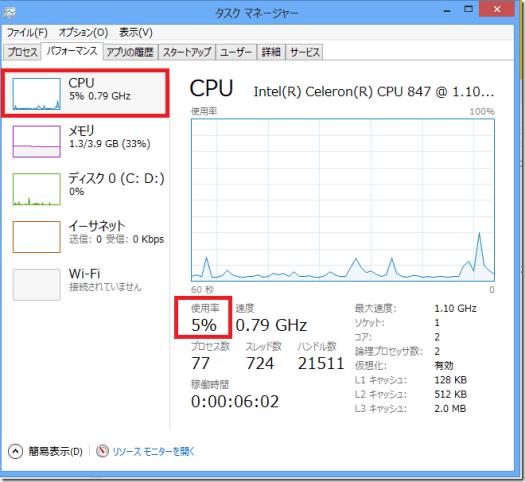 cpu100-3