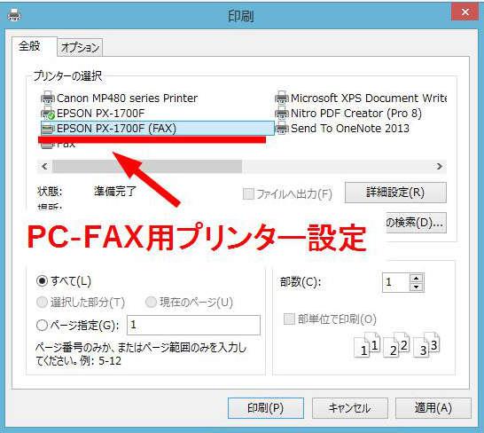 PCFAX8