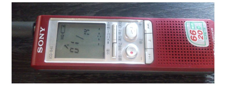 windows10標準アプリのボイスレコーダーで音声録音