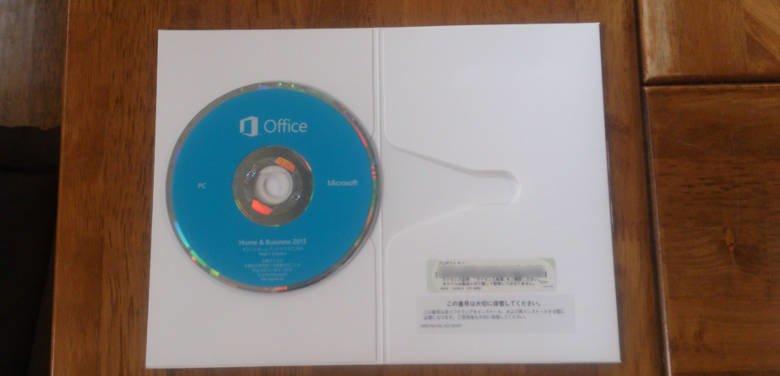 プリインOffice2013のプロダクトキーを再発行してもらった