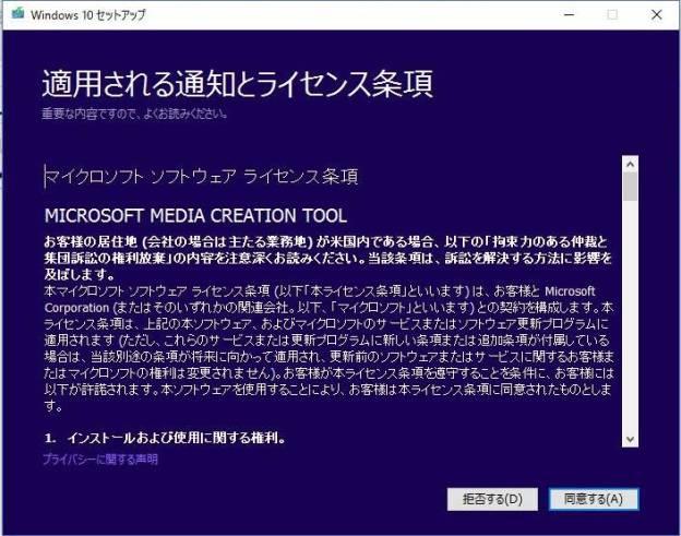 creators-update-media2