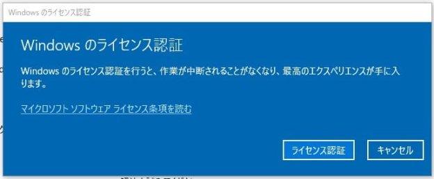 upgrade-test7