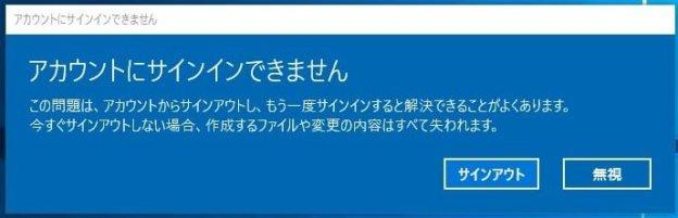 account-signin2
