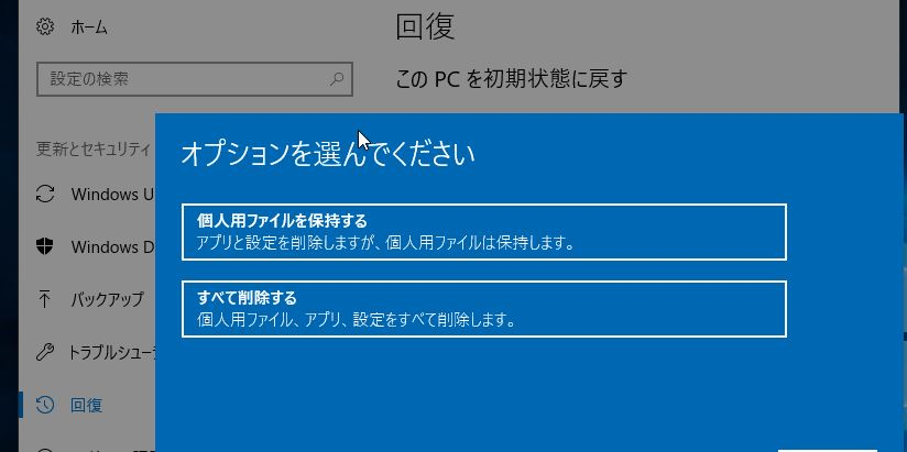 pc-refresh1