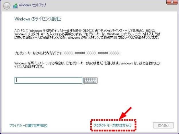 windows10s-4