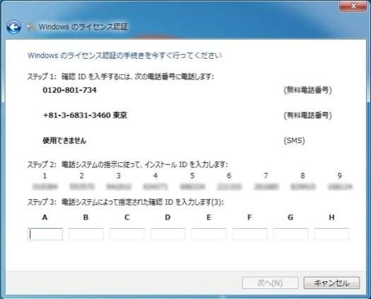 fcu-upgradetest2