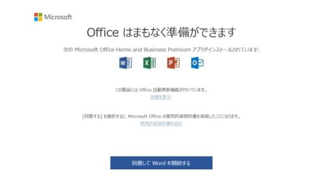 office-setup-repair10