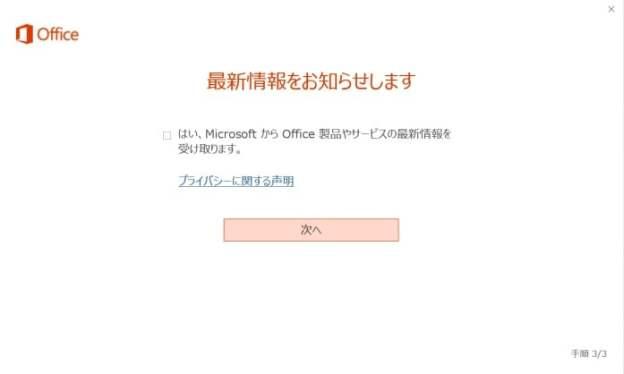 office-setup-repair5