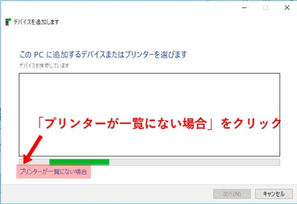 virtual-printer7