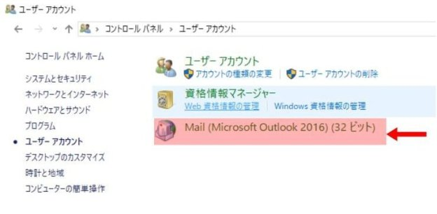 outlook2016-30