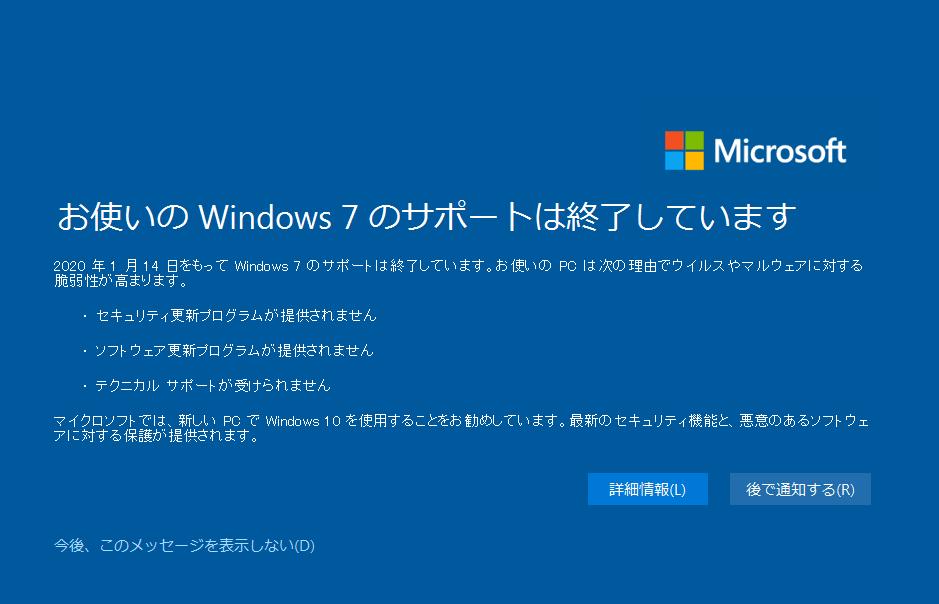 し 進ま プログラム ます を ない 更新 てい 構成 Windows10 トラブルシューティングツールでWindows