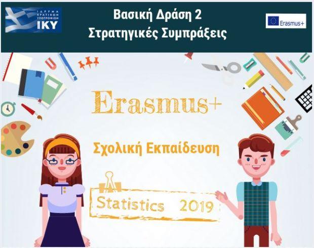 stats201 229 2019