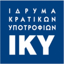 10/3/2021| Ανακοίνωση νέας προθεσμίας έναρξης υποτροφίας επιλεγέντων υποψηφίων, οι οποίοι δεν ανταποκρίθηκαν στις οδηγίες έναρξης της υποτροφίας ΙΚΥ-ΕΚΟ 2018/19
