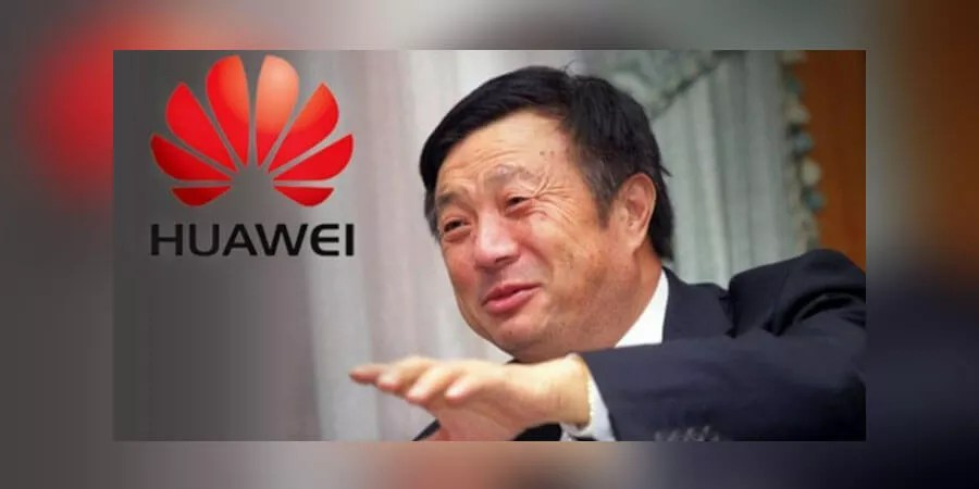f Huawei founder passionately defends company but concedes vendors needs to be more transparent எதிர்காலத்தில் தங்களின் 5ஜி தொழில்நுட்பத்துடன் யாரும் ஈடுகொடுக்க முடியாது - ஹுவாவே தலைவர் ரென் சங்ஃபே