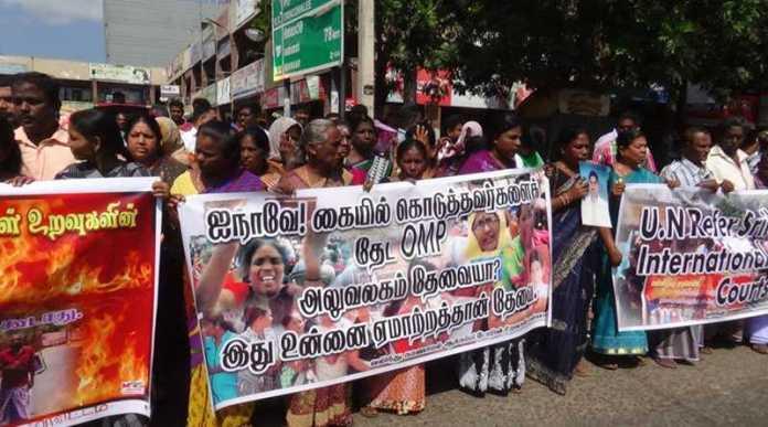 vavuniya demo 30011 எமதுபோராட்டம்உலகத்தின் கவனத்தைஈர்த்துவருகின்றது-கே.ராஜ்குமார்