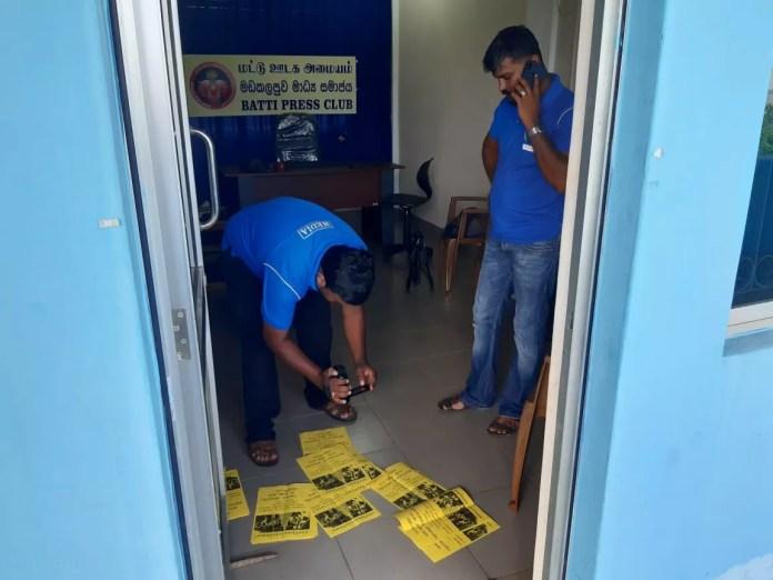 IMG 20200123 WA0005 தமிழ் ஊடகவியலாளர்களுக்கு கொலை அச்சுறுத்தல்!