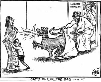 Cartoon Sinhala Only தாய்மொழி மனித உரிமைகளின் படிக்கல்-ஆய்வாளர் சூ.யோ.பற்றிமாகரன்